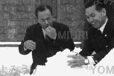 首都圏で記録的積雪(1969年3月)