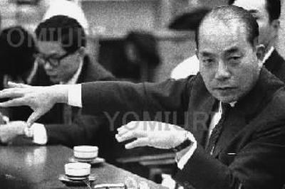 富士銀行不正融資事件(1970年)