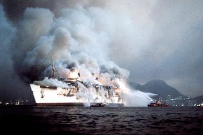 クイーン・エリザベス火災事故(1972年1月)
