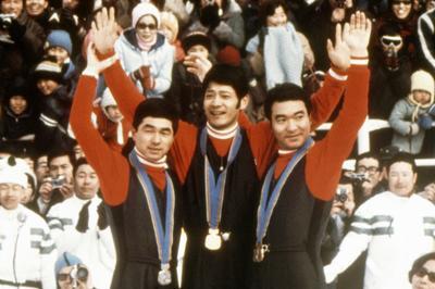 1972年の出来事 | 写真素材・ストックフォトのアフロ