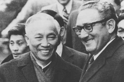 ベトナム和平協定(1973年1月)