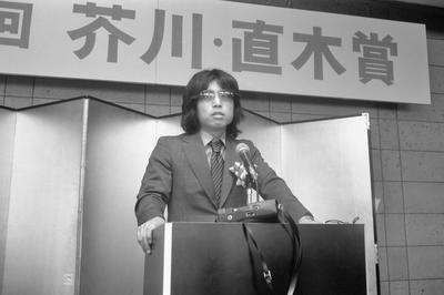村上龍が芥川賞受賞(1976年)