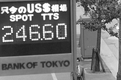 円高、各所に影響深刻(1977年)