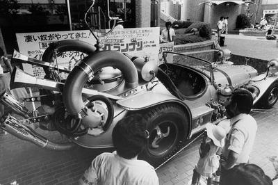 スーパーカーブーム(1977年)