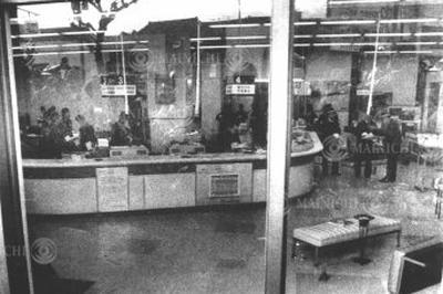 三菱銀行人質事件(1979年1月)
