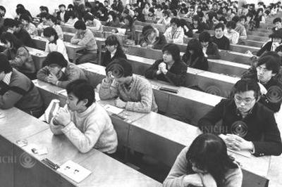 大学共通一次試験開始(1979年1月)