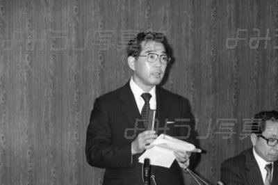 早大商学部で成績原簿偽造事件(1981年)