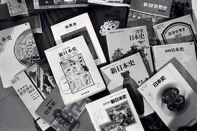 日韓歴史教科書問題(1982年)