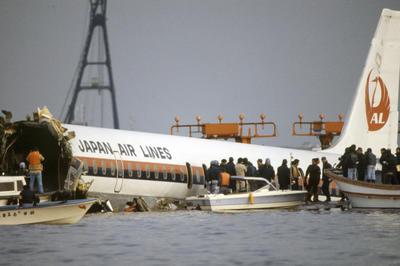 日航機羽田沖墜落事故(1982年2月)