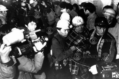 1984年の出来事 | 写真素材・ストックフォトのアフロ