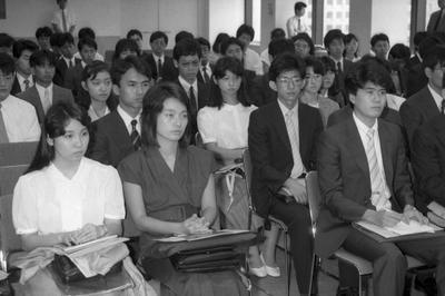 1985年の出来事 | 写真素材・ストックフォトのアフロ