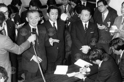 自民党に「創政会」発足(1985年2月)