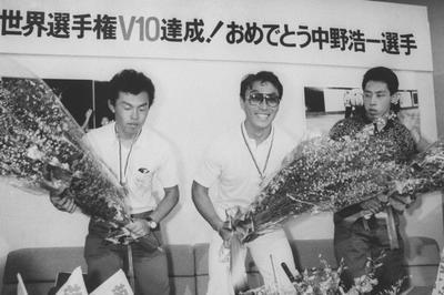 中野浩一、自転車の世界選手権10連覇(1986年)