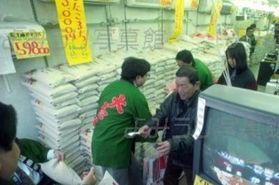 米不足で価格高騰(1994年)
