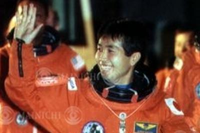 若田さん宇宙へ日本人初のMS(1996年1月)