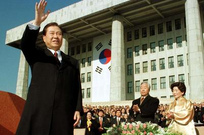 金大中氏が韓国大統領就任(1998年2月)