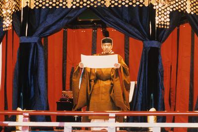 天皇陛下即位の礼