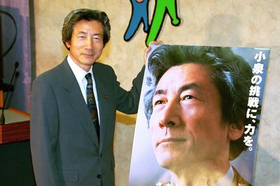 小泉純一郎氏 第87代首相に就任