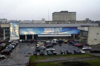 モスクワ劇場占拠事件