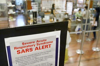 新感染症「SARS」大流行