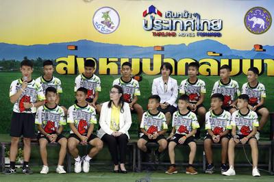 タイ洞窟で少年ら13人遭難事故