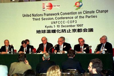 地球温暖化防止京都会議