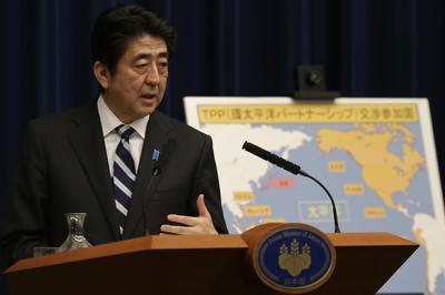 日本 TPP交渉参加