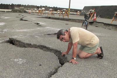 静岡沖地震