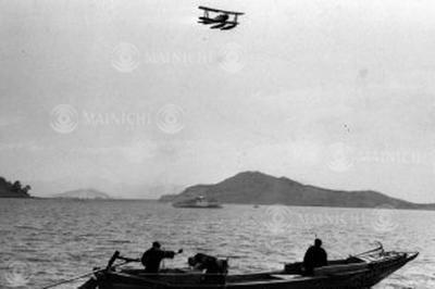 琵琶湖遭難事故(1941年4月)