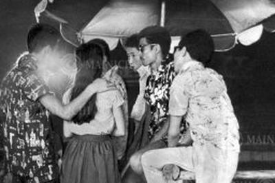 太陽族(1956年)