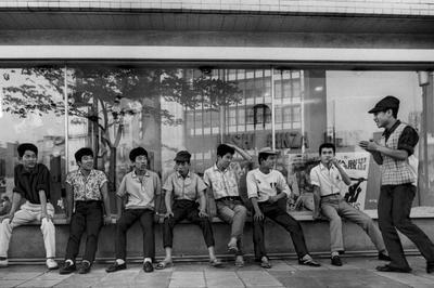 みゆき族(1964年頃)
