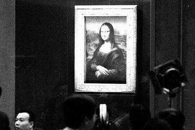 モナ・リザ展開催(1974年4月)