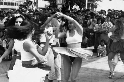 ランバダブーム(1990年)