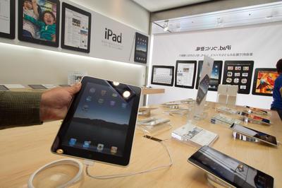 iPad国内発売開始(2010年5月)