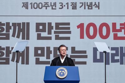 3月1日 韓国「3・1独立運動」から100年 ソウルなどで記念式典