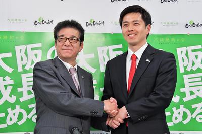 4月7日 統一地方選・前半 大阪ダブル選で維新が圧勝