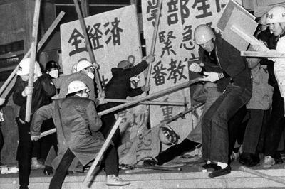 学生運動(1960年代)