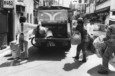 東京ゴミ戦争(1970年代)