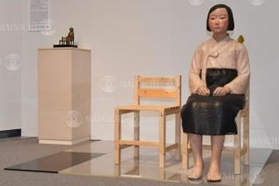 8月3日 あいちトリエンナーレ2019 慰安婦少女像の展示を中止