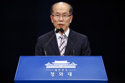 8月22日 日韓GSOMIA、韓国政府が破棄を決定
