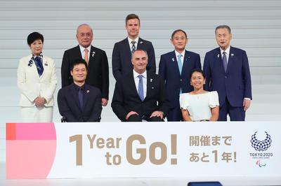 東京2020パラリンピック 1年前セレモニー