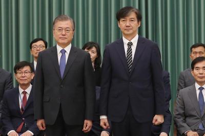 9月9日 韓国・法務部長官 不正疑惑の中、チョ国氏が就任