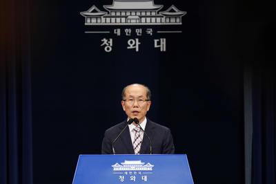韓国政府がGSOMIAを破棄