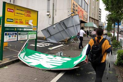 9月9日 台風15号が首都圏を直撃