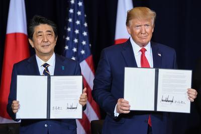 9月25日 日米貿易協定が妥結 両首脳出席で調印式