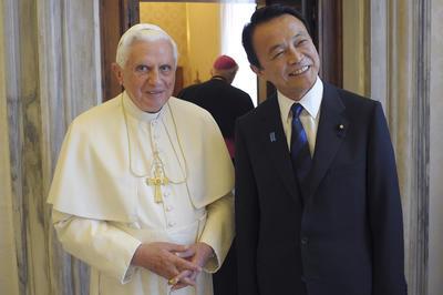 ローマ教皇と日本の総理大臣の会談