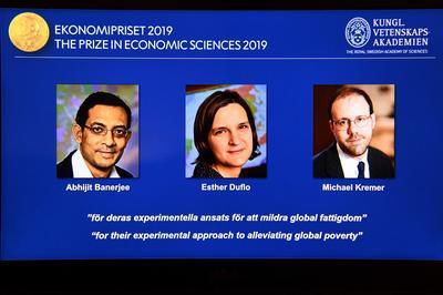 2019年 経済学賞