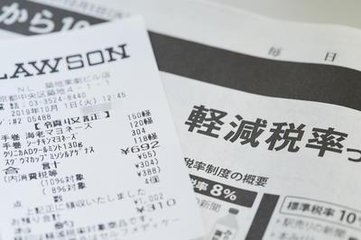 10月1日 消費税10%に引き上げ