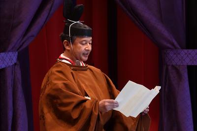 10月22日 即位の礼 天皇陛下が即位ご宣明