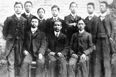 辛亥革命(1911年10月)